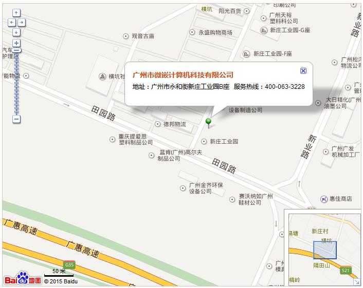 工业平板电脑厂家地图